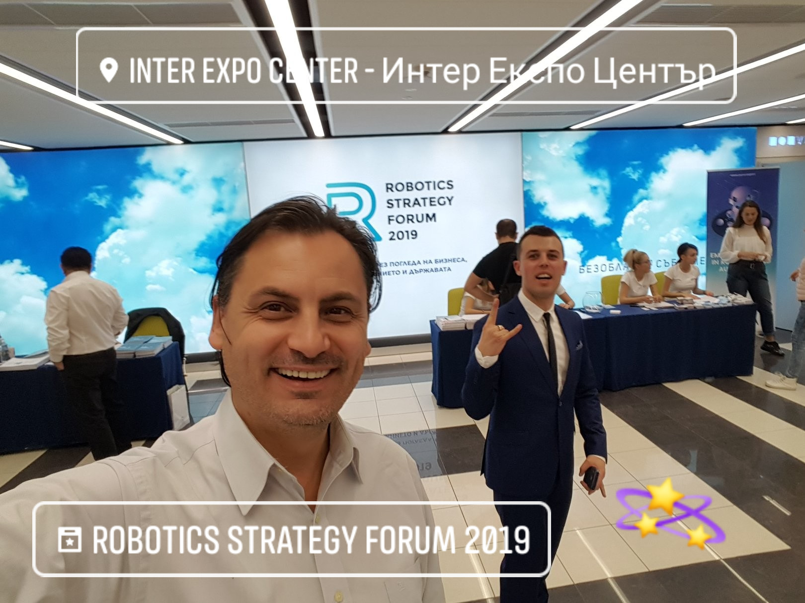 Тинузавър на Robotics Strategy Forum 2019