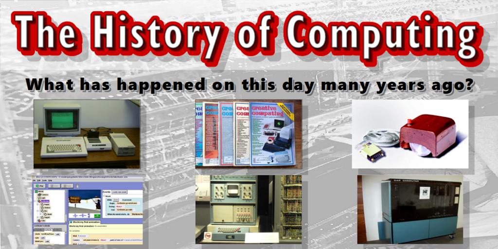 History Computing. История на компютрите.