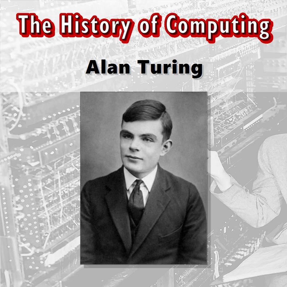 Алан Тюринг