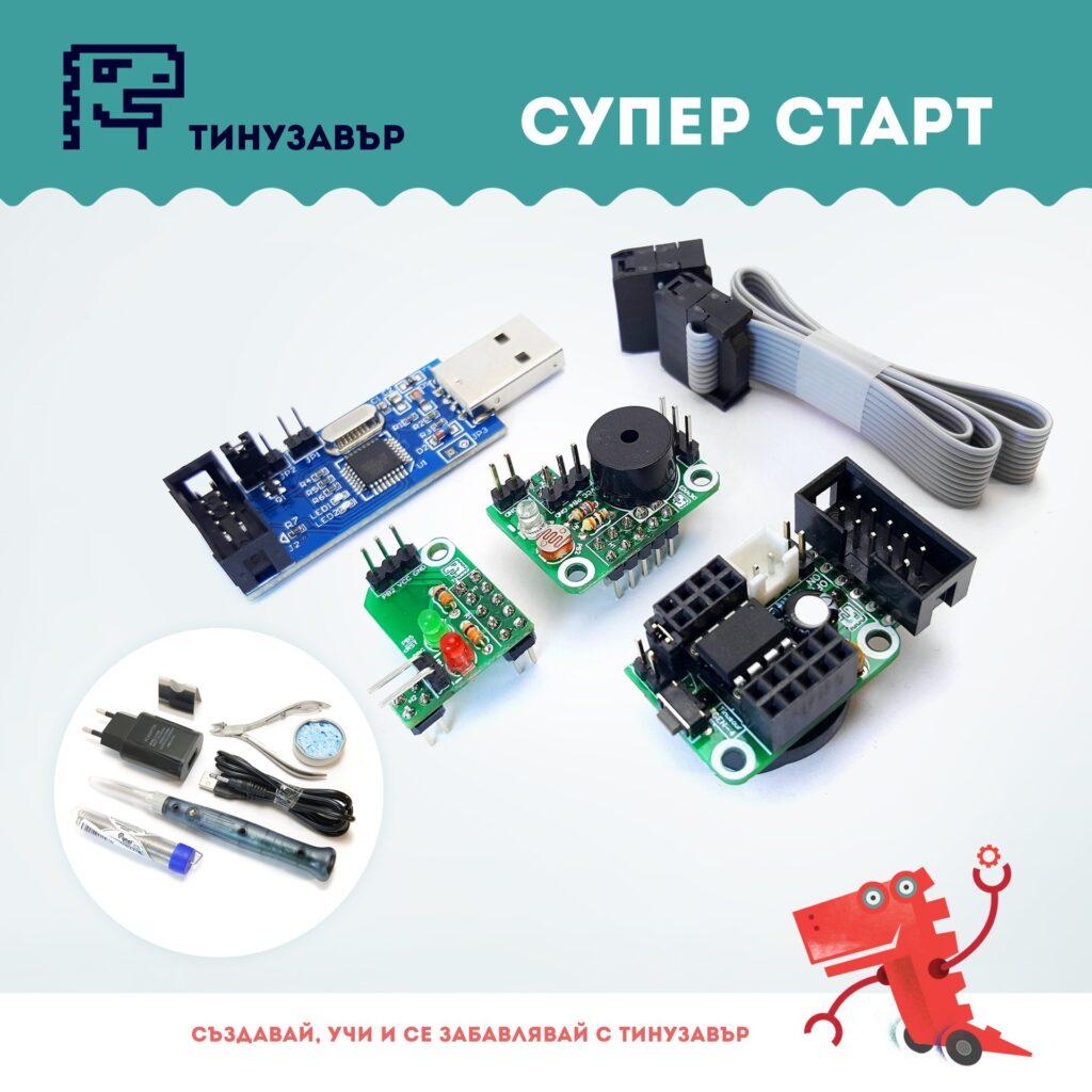 Тинузавър Супер Старт - Продукти