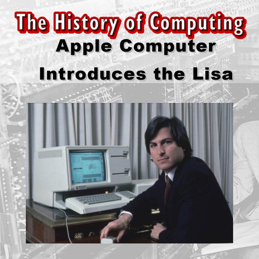 Apple представя компютъра Лиса