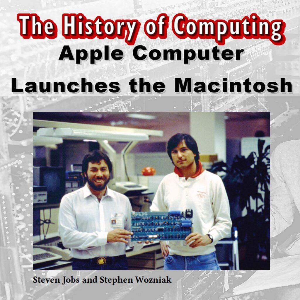 Apple пускат на пазара компютъра Macintosh
