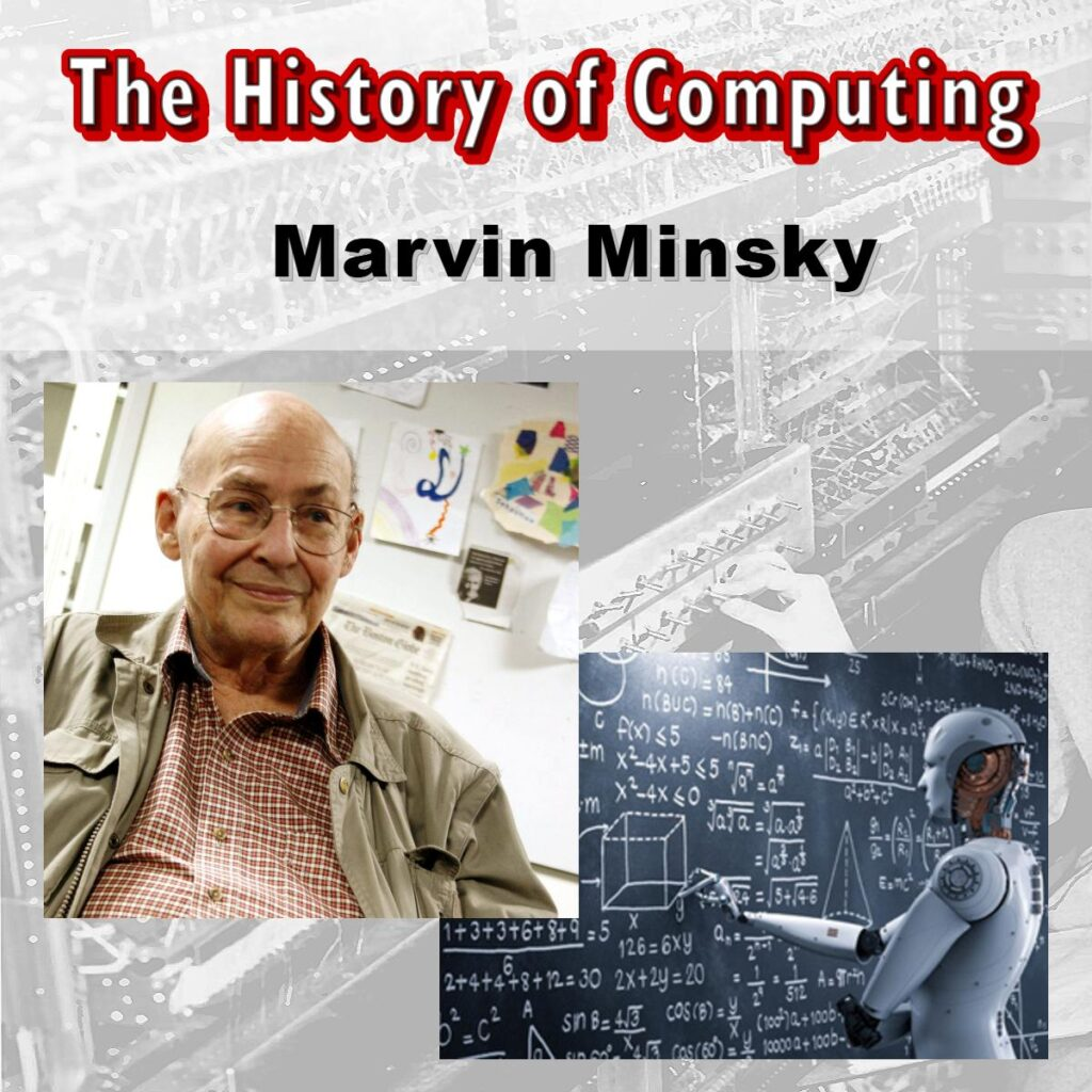 Марвин Мински