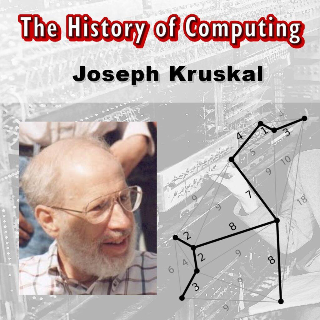 Джозеф Крускал
