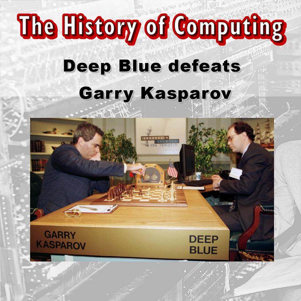 Deep blue побеждава Гари Каспаров