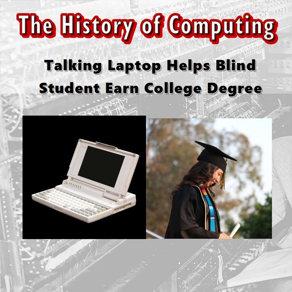 Говорещ компютър помага на сляп студент да завърши университет