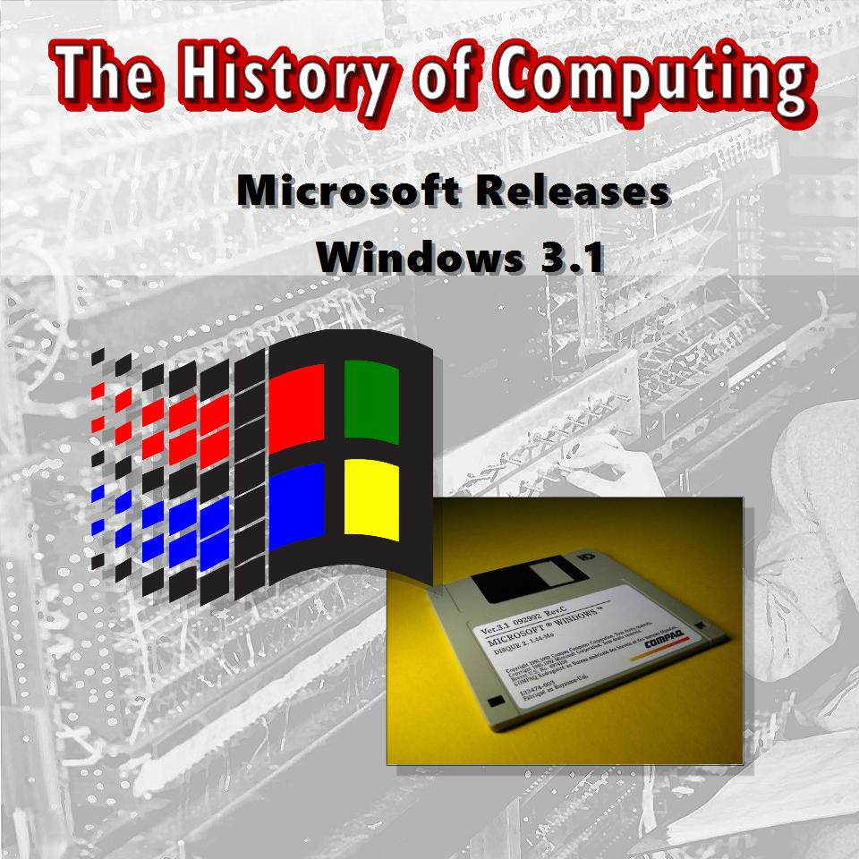 Microsoft Corporation пуска Windows 3.1