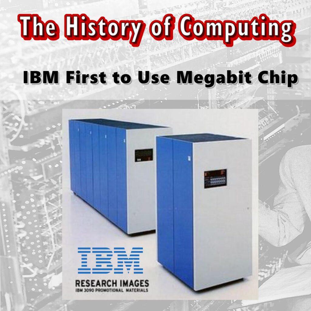 Първият мегабитов чип