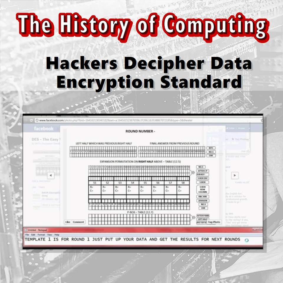 Хакери дешифрират компютърен код