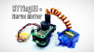 Серво мотор - как работи и как се ползва с ATtiny85 микроконтролер