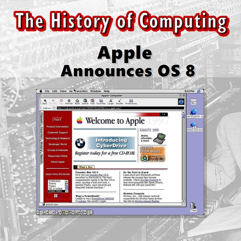 Apple обявява OS 8