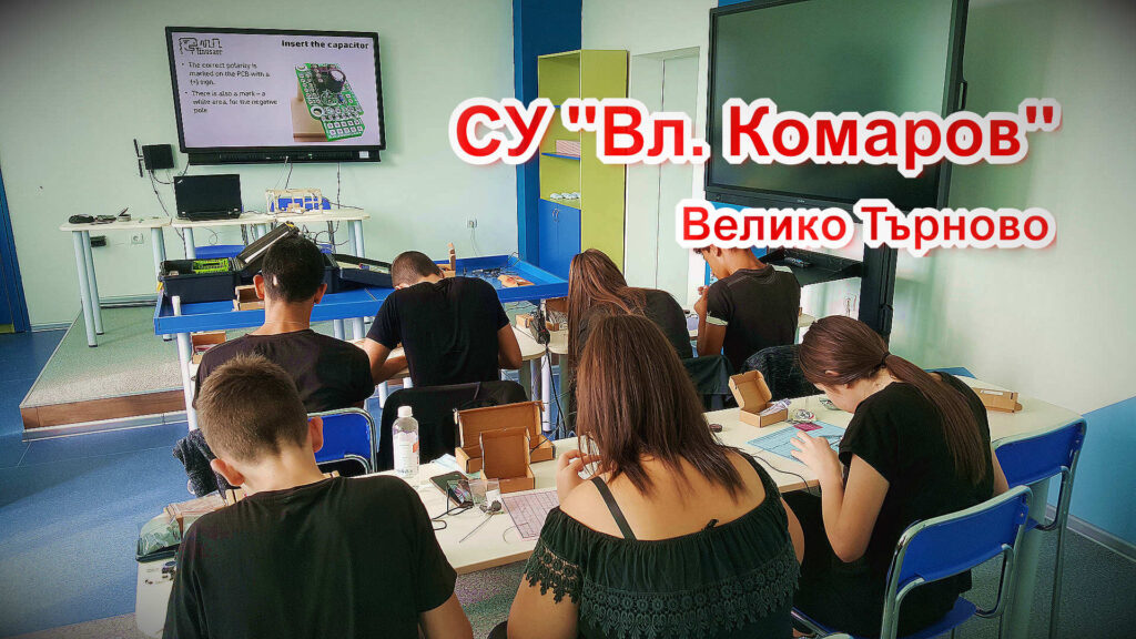 Комаров 9 клас запояване Тинузавър